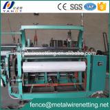 Wire Mesh Shuttleless Weaving Machine