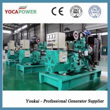 Volvo 75kw/93.75kVA Power Diesel Generator (TAD530GE)