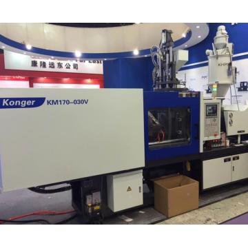 Machine(KM(MAX)530) de moldagem de injeção multi-cores