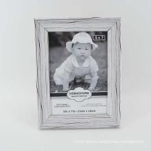New PS Photo Frame for Home Deco