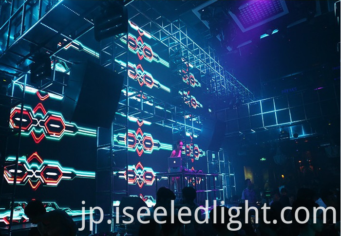 dmx digital bars lighting
