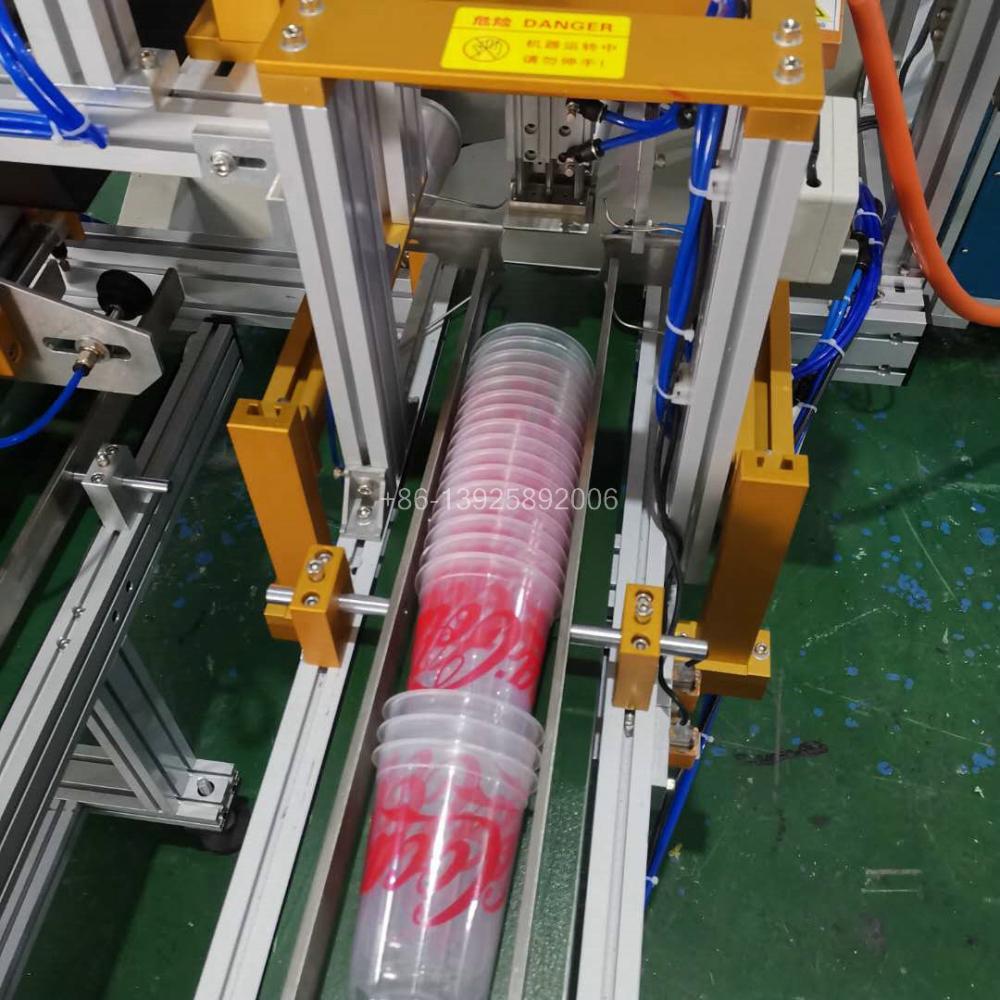 Automatic Cups Screen Printer 1