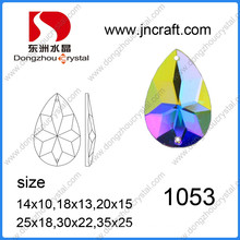 Whilesale Ab Glass Garment Stones Buy Bulk From China