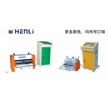 High Precision  Feed Machinery For Adopting Ac Servo Motor