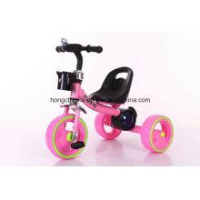 Детские трехколесные коляски/детский трицикл литые и музыка