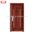 China product readymade surface steel security door threshold