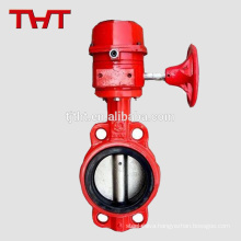 awwa c504 fire fighting signal wafer butterfly valve