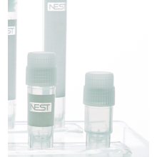 0.5ml External Thread Cryogenic Vials