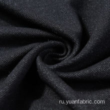 Cotton And Stretch Black Denim Fabric Wholesale