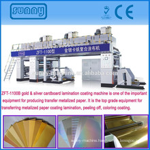 Paperboard coating lamination machine with full set SERVO MOTOR
