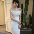 Organza Strapless Sleeveless Empire Waistline Wedding Dress Mermaid