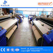 Absorbent Gauze Bandage Dressing Manufacturer Air Jet Machinery