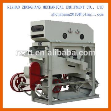 TQLQ Series rice destoner