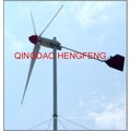 300W horizontal axis wind turbine generator