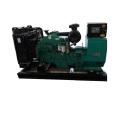 40KW Cummins generator minimum price sales