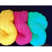 Sales of All Kinds of Acrylic Yarn