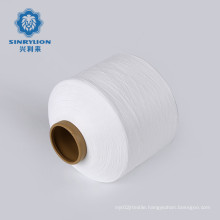 The wholesale dty 50D-150D twisting 24F HQ white textured recycle polyester yarn