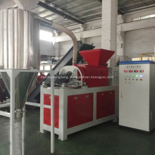 Plastic film squeezing machine