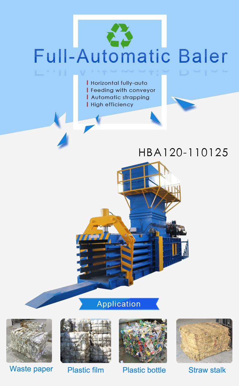 HBA120-110125-1