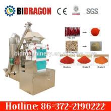 Automatische 200kg / h Chili Pulver Maschine mit niedrigem Preis