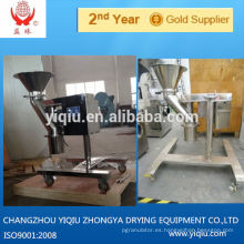 Máquina de granulación rápida KZL