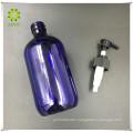 best selling 300ml 500ml luxury blue empty plastic pump shampoo bottle