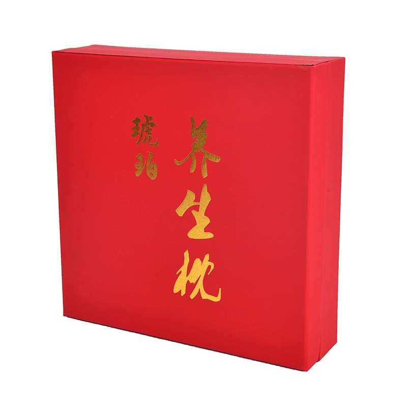 Health Products Gift Box Packaging