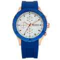 Long-Lasting Life CURREN Silicone Band Men Watches