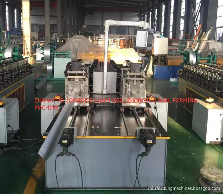 combined drywal profile machine Drywall profile machine light gauge steel studs