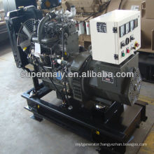 Ricardo diesel genset with CE ISO certificate for sale