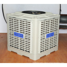 Biggest Evaporative Air Cooler Evaporative Cooling Unit