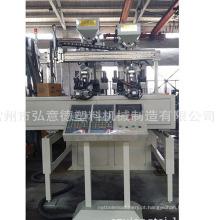 Máquina de moldagem por injeção de alta qualidade Ht-30 para 2 produtos de injeção de cores