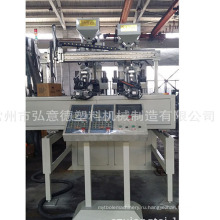 Высококачественная литьевая машина Ht-30 для 2-х точечных инъекционных товаров
