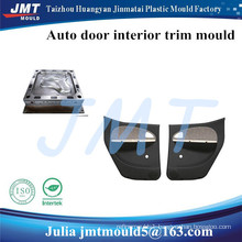 Car Side Door Moulding Trim auto parts Side Body Trim
