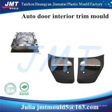 Авто боковой двери литье декоративной стороны автозапчастей кузова