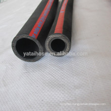 Machine Hose Two Steel Insert Rubber Black Hose Pipe