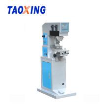 Preço pequeno da máquina de impressão da almofada
