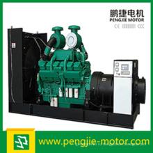 Ce ISO одобренный открытый тип 120kw дизель-генератор с Deepsea Control Panel