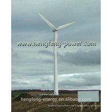 50 kw pmg viento generador 50kw aerogenerador