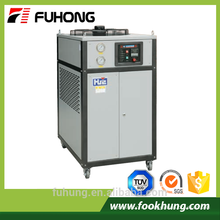 Нинбо поставщиком fuhong Китай CE 3 л. с. индустрии воздух-охлаженный охладитель