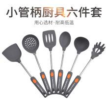 Empêcher les ustensiles et les costumes de cuisine en silicone Hot Slice