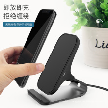 Icheckey Aluminum Alloy Standing Wireless Charger Fast Charging, Double Coil Wireless Charger