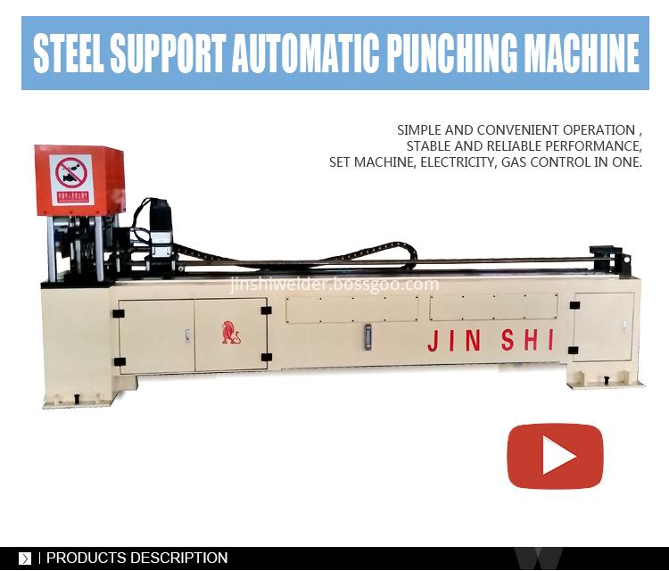 Steel 1