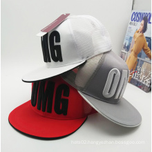 Fitted Promotional 3D Letters Embroidery Trucker Cap (ACEW080)