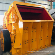 Fine Quarry Mining Stone Crushing Machine Impact Crusher for Limestone/Granite/Aggregate