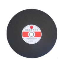 Cutting Discs Suitable for Stainless Steel