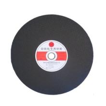 Отрезные диски для нержавеющей стали