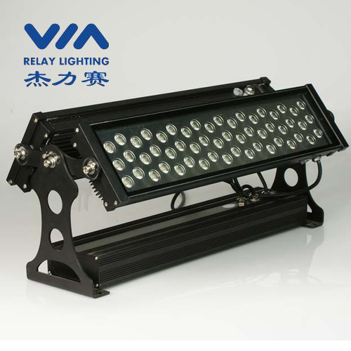 rgb led flood light