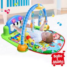 Klavier Fitness Rahmen Spielzeug Baby Spiel Matte Spielzeug (H7075080)