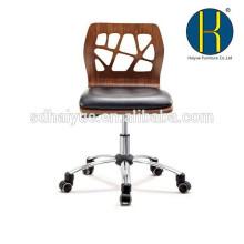 Cadeira moderna da sala de visitas do projeto da madeira compensada, cadeira do computador com descanso traseiro do design web